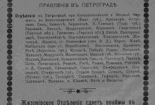 Азовско-Донской Коммерческий банк